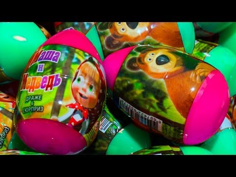 Маша и Медведь 40 Surprise Eggs! Masha i Medved Masha and the Bear Surprise! сюрприз Маша