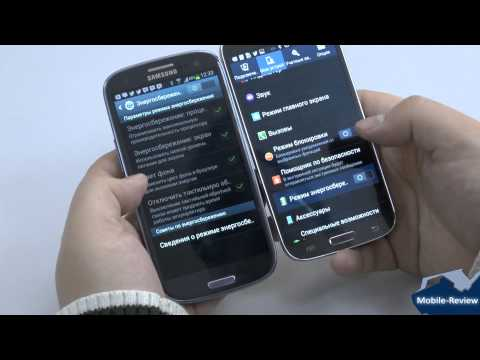 Samsung Galaxy S IV vs Galaxy S III