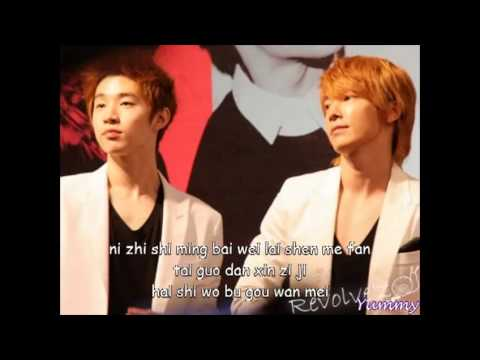 lyrics This Is Love Skip Beat! OST   Donghae ft Henry Super Junior M
