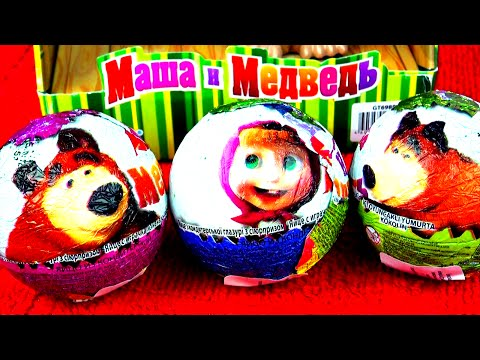 Masha i Medved Surprise Eggs Маша и Медведь сюрприз яйца Masha and the Bear Learn to Count FluffyJet