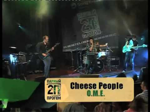 Cheese People - O.M.E.
