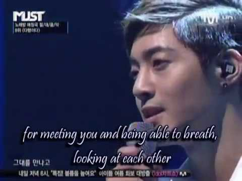 Kim Hyun Joong - 'Fortunate' English Lyrics