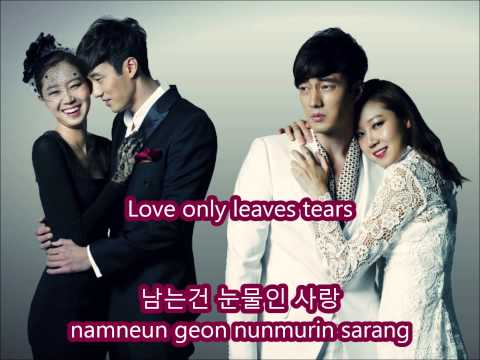 The Master's Sun O.S.T. Part 3 [Eng|Han|Rom] Lyrics - You Make Me Go Crazy (Hyorin SISTAR)